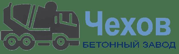Купить бетон в Чехове с доставкой